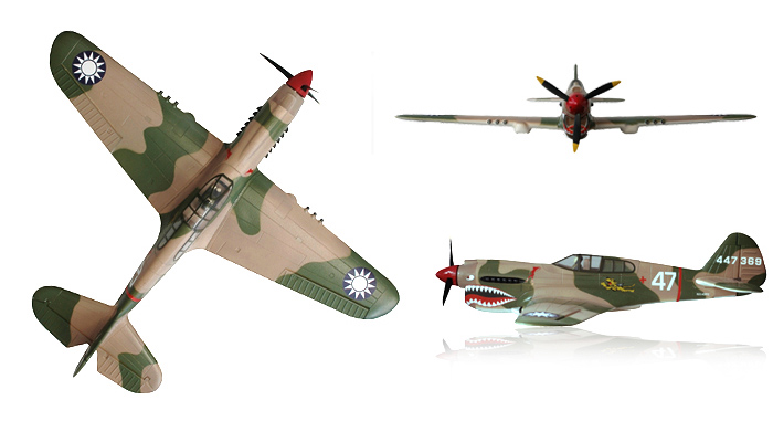 2 4g Extreme Detail 5 Channel Airfield Rc P 40 Warhawk