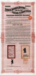 Shanghai-Nanking Chinese Imperial Railway 5% Uncancelled Chinese Government Guaranteed 100 Pound Gold Bond - 1904