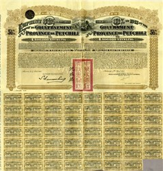 Province of Petchili uncancelled Gold Loan Bond ( PASS-CO Authenticated) LOT OF 5 BONDS  - 1913