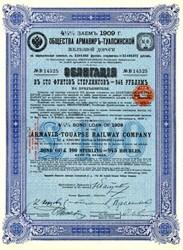 Armavir-Touapse Railway Company £100 Bond - St Petersburg , Russia 1909