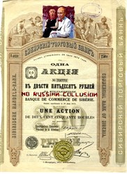 "Authentic Commercial Bank of Siberia Certificate from St. Petersburg, Russia issued 1912 with Donald Trump Artwork added with caption ""No Russian Collusion"""