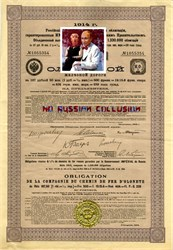 "Authentic Russian Bond with Donald Trump Artwork added and caption ""No Russian Collusion"" - 1914"