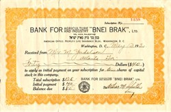 "Bank for Agriculture and Industry ""Bnei Brak"", Ltd. - Tel Aviv, Palestine 1930"