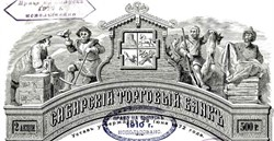 Commercial Bank of Siberia - 1907