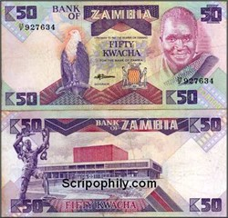 Bank of Zambia Fifty Kwacha - 50 Pieces - Great Party Favor
