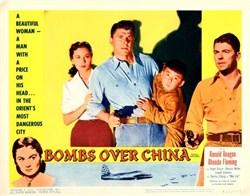 Bombs Over China Lobby Card starring Ronald Reagan -  1961
