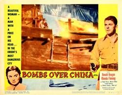 Original Bombs Over China Lobby Card starring Ronald Reagan - 1961
