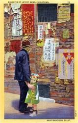 Bulletin of latest news, Chinatown - San Francisco, California