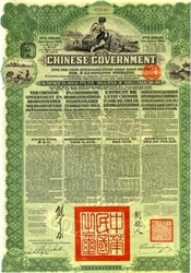 Chinese Imperial Government 5% Reorganisation Gold Loan - 1913
