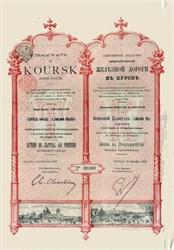 Tramways de Koursk 1895