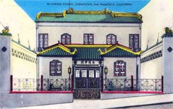 Chinese School, Chinatown, San Francisco, California Postcard