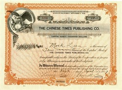 Chinese Times Publishing Co. - San Francisco, California 1927