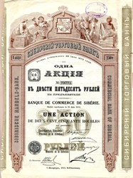 Commercial Bank of Siberia 250 Roubles - St. Petersburg, Russia 1912
