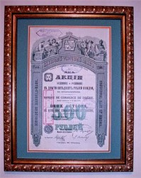 Commercial Bank of Siberia Certificate (Vignette of a miner, trapper, merchant ) - Professionally Framed - 1907