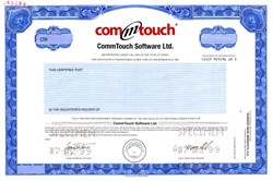 CommTouch Software, Ltd. - Israel 1999