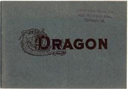 Dragon Automobile Company Brochure ( Dragon Touring Car) - 1906