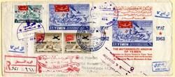 Yemen War envelope with stamps - 1963