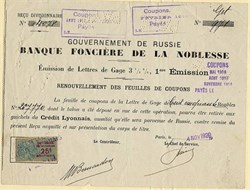 Banque Foncière de la Noblesse Russian Bond Document - France 1920