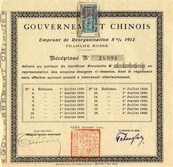 Gouvernement Chinois - Paris, France 1922