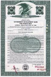 Government Development Bank for Puerto Rico - Puerto Rico 1970