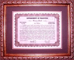 Government of Palestine War Loan Bearer Bond Professionally Framed 1945 - Pre Israel
