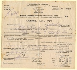 Government of Palestine Wireless Telegraph (Receiving Station)  Licence  written in English, Arabic and Hebrew- 1945