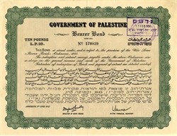 Government of Palestine War Loan Bearer Bonds (Written in Hebrew, English and Arabic) - Pre Israel - 1945