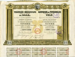 Banque de Thessalie -  Greek Bank  1922