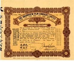 Grandview Film Company, Limited - Chinese - Hong Kong  1938