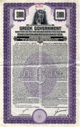 Greek Government Bond (Stabilization and Refugee Loan) - 1928