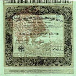 Grand Russian Railway (Second Series) - St. Petersburg, Russia 1859