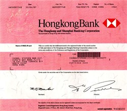 Hongkong Bank (HSBC) Hongkong and Shanghai Banking Corporation with watermark  - Hong Kong