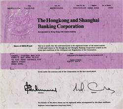 Hongkong and Shanghai Banking Corporation with watermark