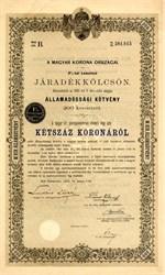 Hungarian Bond - 1903