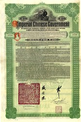 Imperial Chinese Government 5% Hukuang Railways Gold Bond - China 1911