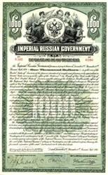 Imperial Russian Government Dollar Denominated $1,000 Gold Bond (Pre Revolution) - Russia, 1916