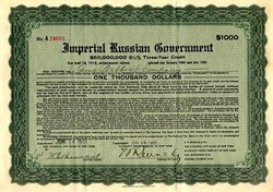 Imperial Russian Government - New York 1936