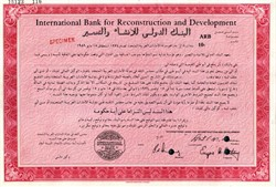 International Bank for Reconstruction and Development  (World Bank) - United Arab Emirates - 1974