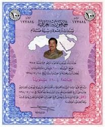 Iraq Bond 100 dinar 1985 - Saddam Hussein Vignette