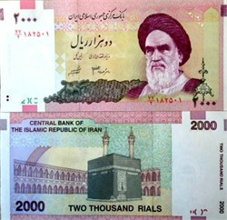 Iran Paper Money - 2000 RIALS  - Images of Khomeini and Mecca. Watermark: Khomeini.