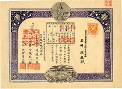 Nihon Orimono Corp. (Japan Textile Co., Inc.)  - 1897