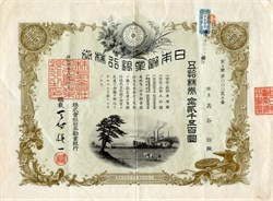 Nihon Kangyo Ginko Bank - Japan, 1929