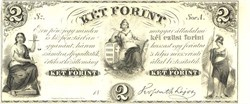 Ket Forint (Hungarian Fund) - Hungary 1852