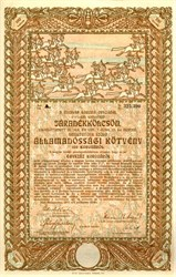 Kingdom of Hungary State Bond 1917