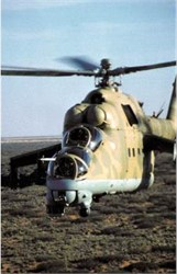 Mi-24 Hind Attack Helicopter postcard
