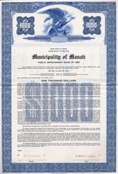 Municipality of Manati - Puerto Rico 1960