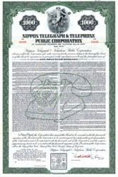 Nippon Telegraph & Telephone Public Corporation - 1961