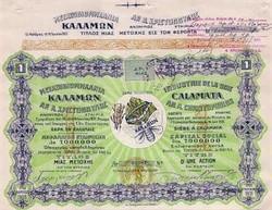 Industrie De La Soie ( Silk Company) Calamata, Greece - 1931 - Silk Moth Vignette