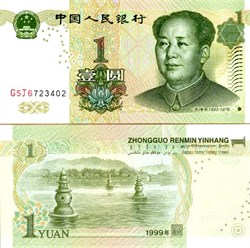 People's Republic of China 1 Yuan with vignette of Mao Zedong  - China 1999