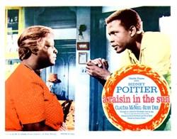 Raisin in the Sun Lobby Card Starring Sidney Poitier - 1961